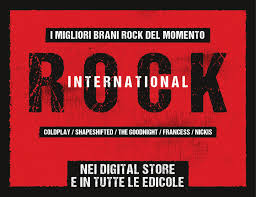 Rock International (2015)