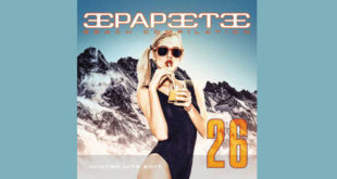 Papeete Beach Compilation vol. 26