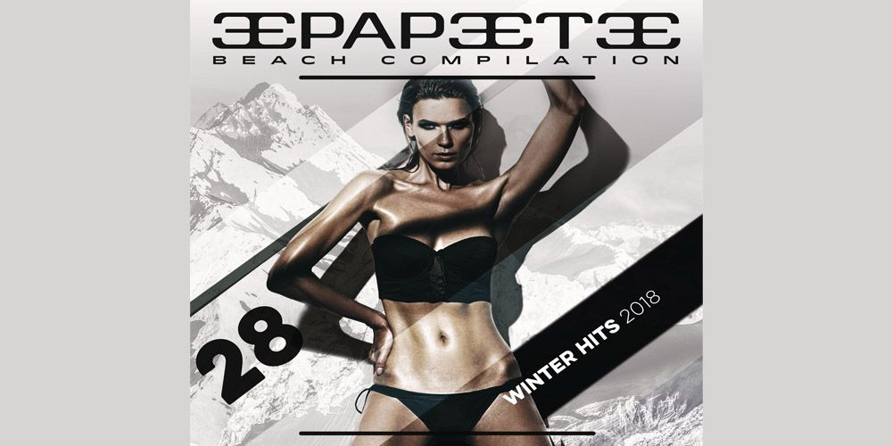 Papeete Beach Compilation vol. 28 cover cd